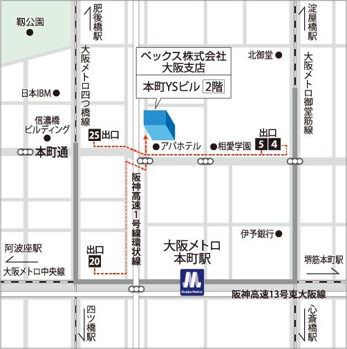 大阪支店までのアクセスマップ